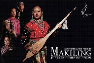 Makiling